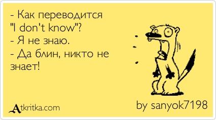 как переводится