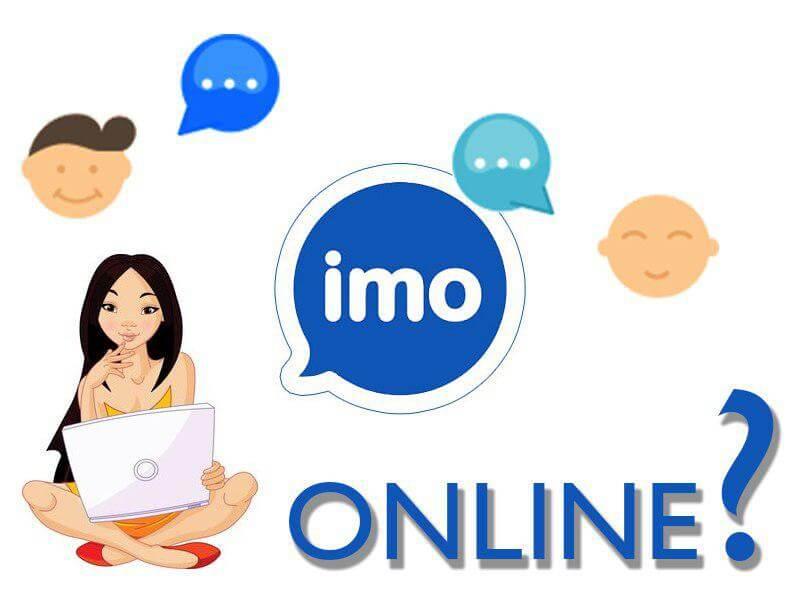 imo онлайн