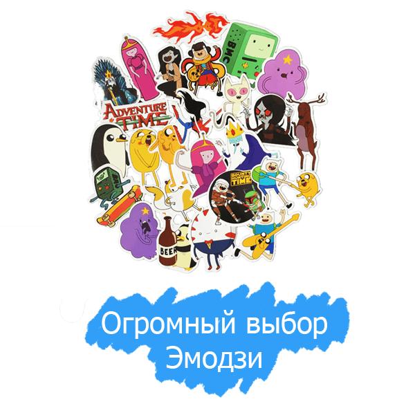 imo-emoji-mob