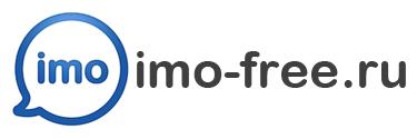 imo-free.ru